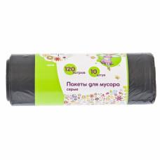 Пакеты для мусора 120 литров, 10 шт серые Elfe Россия 92713 в Алматы