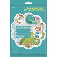Вакуумный пакет для упаковки и хранения вещей 60*80 см//ELFE 93110 в Алматы