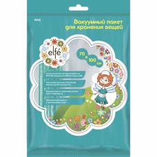 Вакуумный пакет для упаковки и хранения вещей 70*100 см подвесом/ELFE 93112 в Алматы
