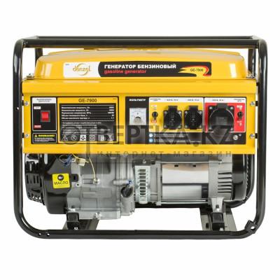 Генератор бензиновый GE 7900 DENZEL 94638