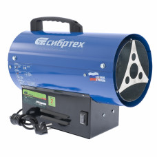 Газовый теплогенератор GH-10 СИБРТЕХ 96450