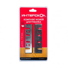 Комплект ножей для рубанка быстрорежущая сталь 110х24х3.3 для Р-110/2000М Интерскол 2090911000331 в Алматы