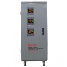 Стабилизатор трехфазный Ресанта АСН-30 000/3-Ц в Алматы