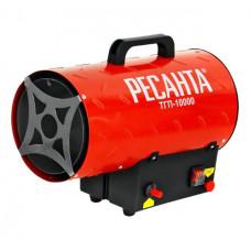 Тепловая газовая пушка Ресанта ТГП-10000 (10 кВт)