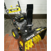 Снегоуборочная машина Huter SGC 8100 70/7/3