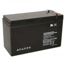 Аккумулятор Ritar 12V 5Ah B (RT1250 B) в Алматы