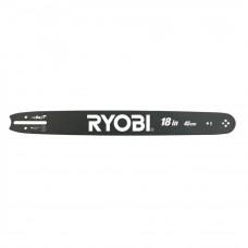 Шина для цепной пилы Ryobi RAC231 (45см.) в Алматы