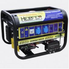 Бензиновый генератор Helpfer FPG8800E1 в Алматы